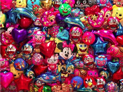 Hiding in the City - Balloon, 2012